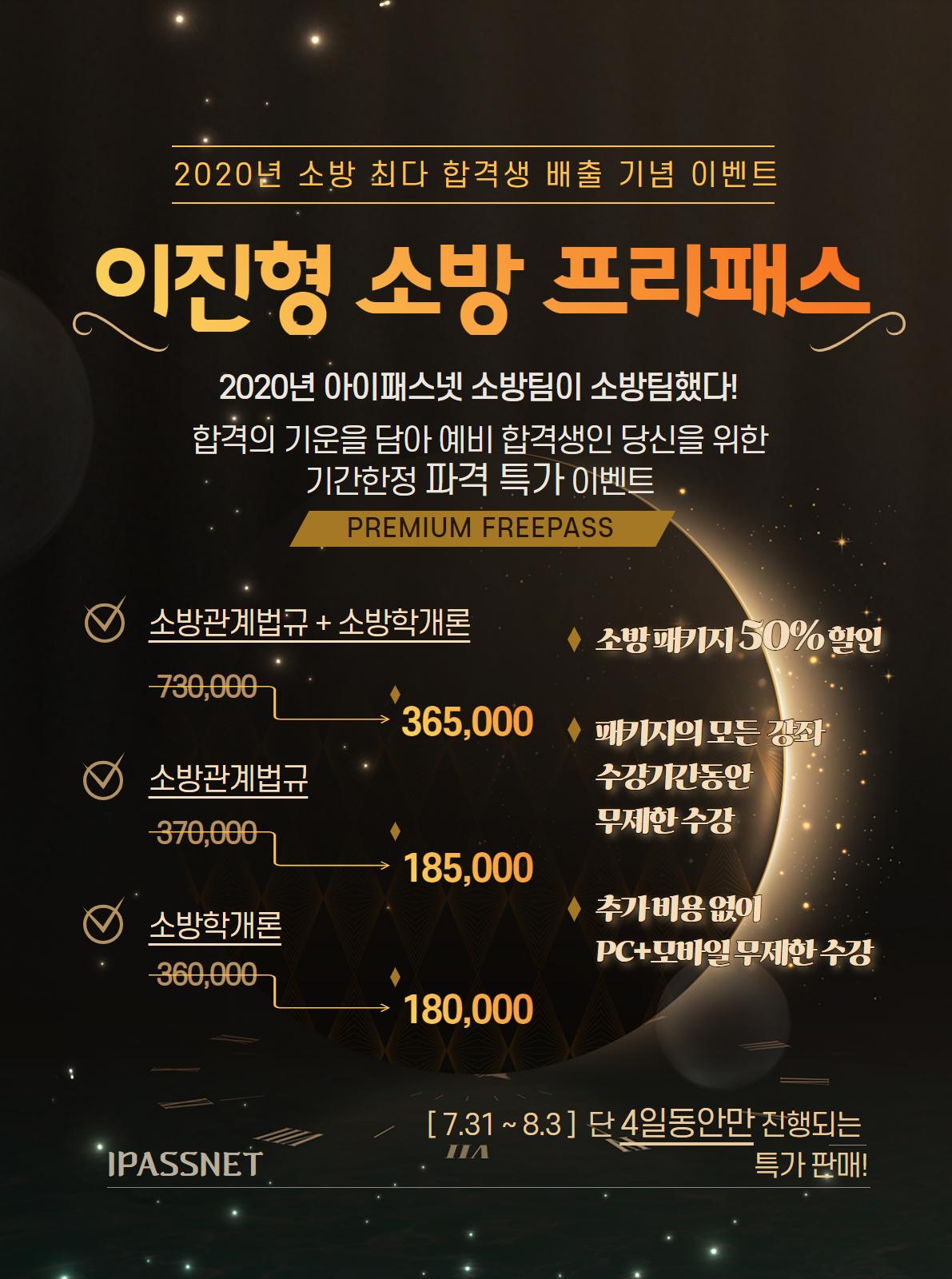 최종수정.png